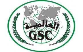 G.S.C.